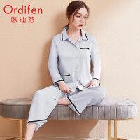 欧迪芬女士休闲起居服舒适丝光棉睡衣简约纯棉家居服套装XH9721