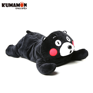 日本正版 酷MA萌KUMAMON 熊本熊纸巾套布艺纸巾盒GZ1031