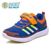 大黄蜂男童鞋 新款中大童儿童运动鞋男孩防滑透气跑步鞋