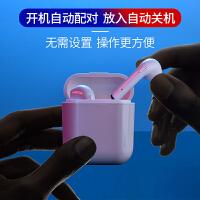 苹果无线蓝牙耳机5.0双耳iPhone迷你小微型X不入耳耳塞式一对充电 标配 标配