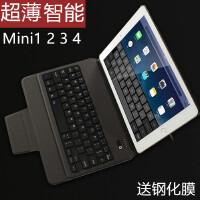 苹果ipad mini4保护套网红日韩mini3蓝牙键盘带休眠皮套全包迷你2平板电脑