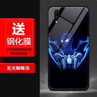 vivonex手机壳漫威钢铁侠x20 plus玻璃壳nex旗舰版蜘蛛侠黑豹潮牌