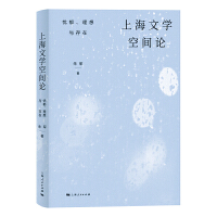 上海文�W空�g�:�n郁、理想�c存在
