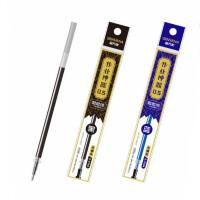 金万年磨磨擦水笔替芯 0.5可擦中性笔笔芯 G5184子弹头摩易擦替芯