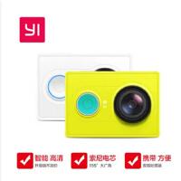 【支持礼品卡支付】MIUI/小米 小蚁YI升级版运动相机1代智能运动数码摄像机遥控拍照