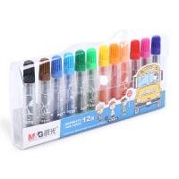 晨光文具水彩笔12色史努比磨砂儿童美术用品学生画画工具SCP90171