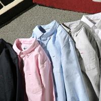 日系基础款男士纯色牛津纺长袖衬衫秋季青年潮流修身衬衣男白衬衫