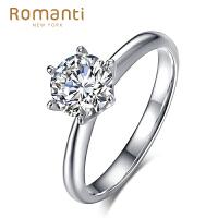 罗曼蒂珠宝白18K金钻戒1克拉钻石戒指女款钻石婚戒结婚求婚戒指可裸钻定制珠宝需定制