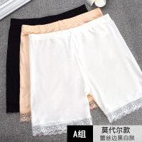 3条装裤防女夏女士内裤莫代尔平角蕾丝三分打底短裤