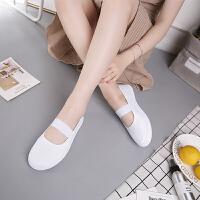 一字牌芭蕾舞鞋女平底白色护士鞋松紧带工作鞋舒适女士小白鞋 白色