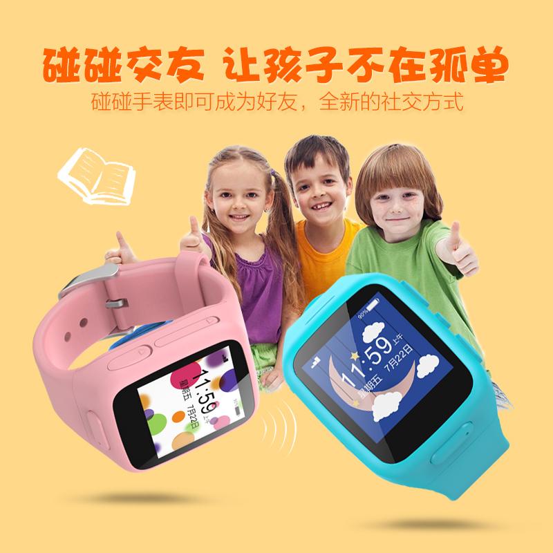 智能 儿童手表电话 可插卡定位通话彩屏K5快速定位双向通 双向通话、快速定位、超长续航