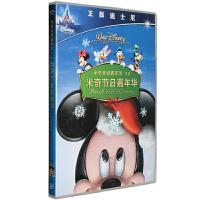 米奇妙妙屋 米奇圣诞嘉年华 迪士尼DVD 米奇节日嘉年华