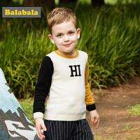 【9.20超级品牌日】巴拉巴拉童装男童毛衣小童宝宝套头衫秋装2017新款儿童针织衫