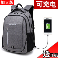 双肩包男时尚潮流校园背包韩版休闲旅行电脑包大容量高中学生书包 加大版USB-耳机