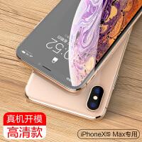 iPhoneX钢化膜苹果Xs手机贴膜iPhoneXsMax全屏覆盖曲面蓝光XR全包iPhone x防 苹果xsMax
