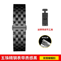 新款五珠钢带华为gt手表表带 智能运动手表watch替换腕带 雅致款不锈钢金属男