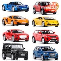 金属仿真奔驰G63大众甲壳虫GTR35合金小汽车模型玩具车礼物