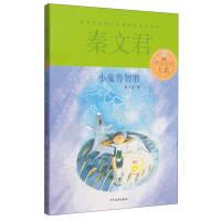 �Z里�Z梅大系-小鬼�智�偾匚木�少年�和�出版社9787532494750【正版�D�� 放心�】