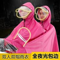 雨衣电动车摩托车双人雨衣雨披口罩面罩式单人男女式雨衣加大加厚