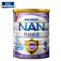 Nestle/雀巢 超级能恩3段婴儿配方奶粉 800g/罐