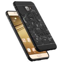 三星C5/C7手机壳 三星c5手机壳 三星c7手机壳 三星C5000 C7000 c5000 c7000 手机壳 手机