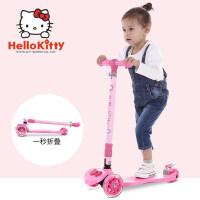 KT猫儿童滑板车 hello kitty三轮四轮滑滑车 2-3-6岁宝宝踏板车女小孩摇摆车 凯蒂猫幼儿溜溜车