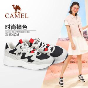 Camel 骆驼女鞋2018春季新款单鞋舒适跑步鞋时尚韩版休闲鞋学生女运动鞋