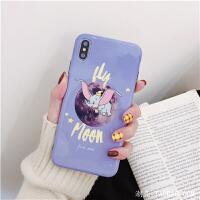 紫色小飞象华为mate20手机壳mate10卡通p20pro硅胶p10plus女款