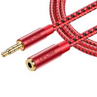 镀银电脑耳机延长线弯头4节带麦音频延长线3.5mm音频线转接线手机平板CD随身听音箱耳麦加长线 中国红 直头