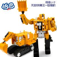 合金变形玩具-挖掘机工程车 战神金刚滑行儿童玩具车机器人五合一