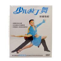 正版少儿拉丁舞基础初级入门教学教程视频光碟片DVD儿童舞蹈教程