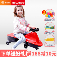 howawwa 好娃娃扭扭车宝宝1-3-6岁滑行玩具溜溜车子摇摆妞妞车静音轮