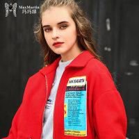 清仓玛玛绨冬装新款韩版时尚收腰显瘦毛呢外套女短款红色呢子大衣