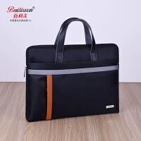 百利文8617手提包男包帆布包商务公文包14寸电脑包文件背包