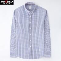 伯克龙 男士长袖衬衫丝滑免烫纯色 男装秋冬季厚款商务休闲纯色衬衣 可固定衣领 L9697