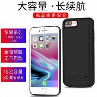 【新品上市】 苹果6/6s/7/8plus背夹式充电宝iphoneXR/Xs max专用手机壳无线 iPhone XR