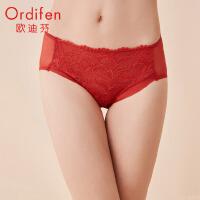 欧迪芬女式内裤20优雅蕾丝提臀舒适中腰三角内裤女XP0207