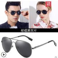 新款太阳镜开车专用眼镜 偏光墨镜男司机高清驾驶女生蛤蟆镜