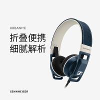 SENNHEISER/森海塞尔 Urbanite小都市人 头戴式耳机