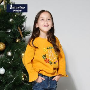 【每满100减50】芙瑞诺Futurino童装女童秋装加绒加厚花边长袖卫衣