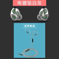 可换线圈铁耳机三单元入耳挂耳式有线高音质重低音动铁游戏音乐歌蓝牙双四核六动圈索尼手机通用 标配