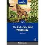 黑布林英语阅读(高一年级 第2辑 套装共5册)