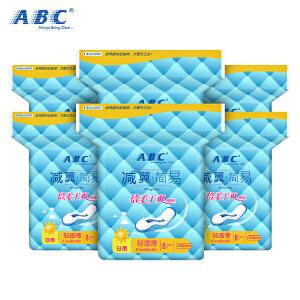 【240mm超薄日用 无护翼】ABC减翼亲肤瞬吸0.1cm轻透薄透气网面卫生巾6包 共48片