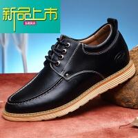 新品上市春季隐形内增高男鞋6cm真皮休闲皮鞋英伦男士增高鞋8cm男式韩版潮