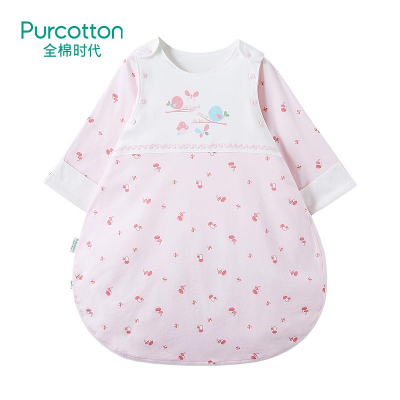 全棉时代 婴儿针织侧开睡袋宝宝纯棉防踢被1件装