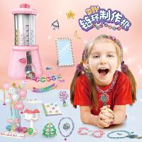�和�串珠��手�制作�C女孩子手工diy制作�品�Y物益智玩具