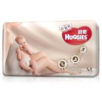 [当当自营]Huggies好奇 心钻装 纸尿裤 超值装中号 M50片(适合6-11公斤)