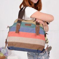帆布包女包 女式包手提包单肩包女士撞色斜挎包大包包