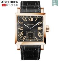 艾戈勒机械表全自动方形皮带男表真皮手表 时尚潮流男士腕表