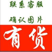 【二手旧书8成新】真假小珍珠 贵州人民出版社 9787221102157